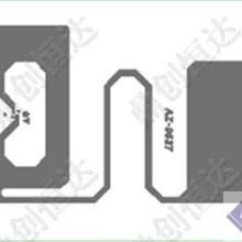 供应超高频电子标签(三)超高频电子标签三