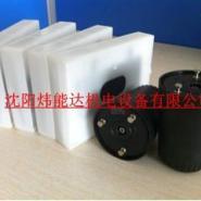 沈阳供应EBS250手持喷码机墨盒图片