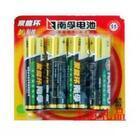 南孚牌7号碱性电池图片