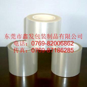 江西保护膜供应商PE保护膜