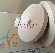福永纸带生产厂家端子隔层纸带