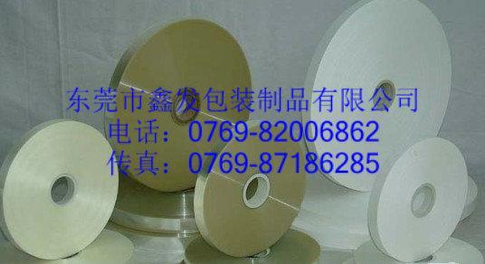 供应绵纸带批发,河南绵纸带价格,河南绵纸带厂家