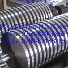 供应东莞铝箔麦拉屏蔽带厂家,东莞铝箔麦拉屏蔽带批发价格