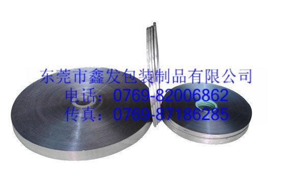 供应武汉电子通讯材料批发商铝箔材料