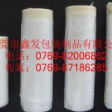 供应黑龙江喷漆保护膜规格,黑龙江喷涂遮蔽膜用途,喷涂遮蔽膜批发