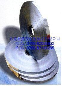 供应广东铝塑复合带厂家,广东铝塑复合带批发价格,铝塑复合带厂家