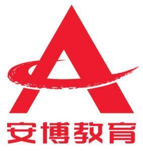 供应上海CAD培训学校安博最好的教育