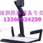 带视频输入接口展示台鸿合HZ-V220图片