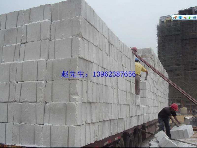 供应苏州阻燃外墙保温板供应,外墙保温板