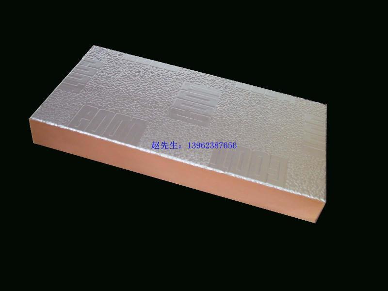 供应无锡外墙保温板批发,外墙保温板