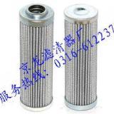 供应0110D010BN3HC/V滤芯/EH油滤芯