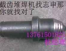 供应等离子喷焊机等离子焊机价格
