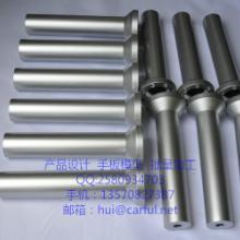供应LED手电筒外壳加工 CNC加工小批量加工 可定制