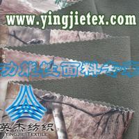针织PTFE防水透气复合面料