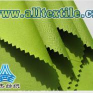 50D双面针织布PTFE复合布料图片