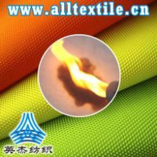 供应阻燃功能性面料阻燃功能性布料厂家图片