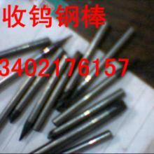 厂家回收废旧钨钢PCB钻头铣刀