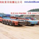 供应设备搬运北京设备搬运公司