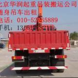 供应北京起重吊装