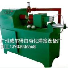供应焊接圆球铁球设备铁球圆球焊接机  广州威尔得