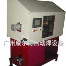 供应不锈钢圆球生产机械,不锈钢空心圆球焊接机械,浮球自动焊接机