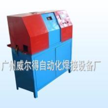 供应半圆球空心圆球自动焊接设备 广州威尔得