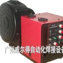 供应自动送丝机 氩弧焊自动填丝机 TIG氩弧焊自动智能送丝机图片
