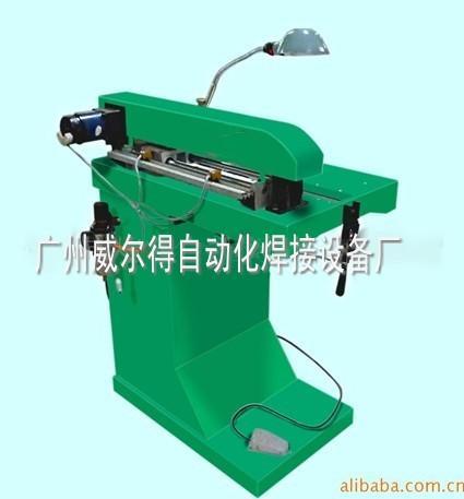 自动焊接架_自动焊接机