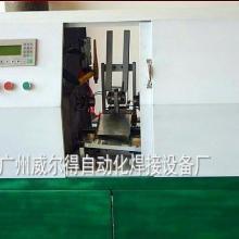 供应不锈钢浮球焊机,不锈钢浮球自动焊机,焊接速度快!