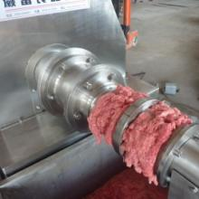 供应低温骨肉分离机,禽类骨肉分离机,蟹类骨肉分离机