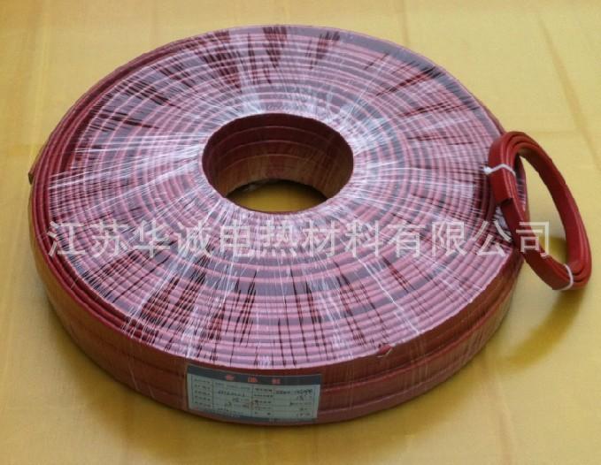 ...自限温、变功率)电热带(电热线、伸热电缆、伴热带)是当今世界