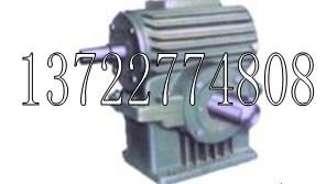 供应WHS蜗轮减速机,整机及配件齐全