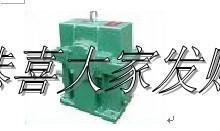 供应国标WD减速机,蜗轮减速机厂家