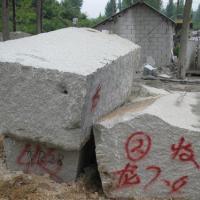 供应花岗岩路缘石