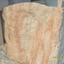 供应用于大理板材地砖|石材雕刻|景观石刻字石的河南晚霞红石材荒料价格批发