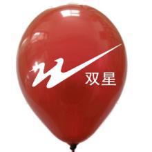 供应郑州广告气球印字批发河南乳胶气球订做三门峡托杆广告气球一字批发