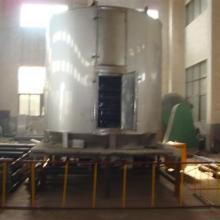 供应氰尿酸预处理干燥机
