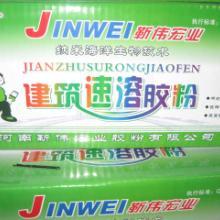 供应117粘贴丙纶卷材专用胶粉批发