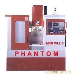 冰箱制造业专用设备有冰箱发泡系统生产线进口报关悬挂输送线进口报