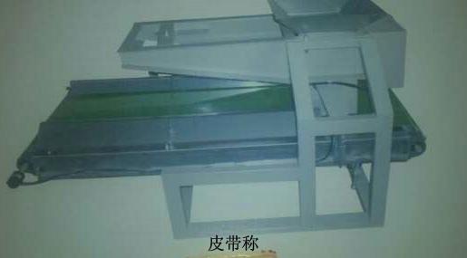 供应陶瓷机械配件陶瓷机械配件价格