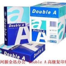 供应东源专业上门服务供需办公用纸商品