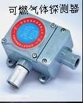 供应二甲胺气体报警设备二甲胺检测仪