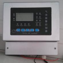 供应氨气检测仪,氨气检测仪生产厂家,氨气检测仪价钱