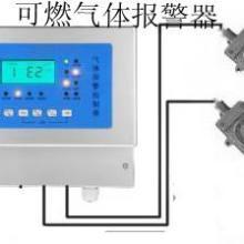 供应济南液化气探测报警仪器,液化气报警器山东价格