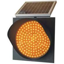 供应太阳能交通信号灯/指示灯