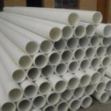 供应优质PP管材价格供应商
