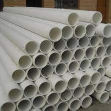 耐腐蚀耐耐热保温节能连接性好的增强聚丙烯FRPP管生产厂家直销