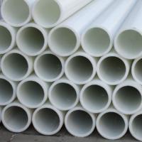 供应耐酸碱PPH管//PPH管,绿岛品牌,厂价销售,质保一年。