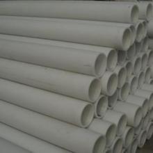 供应防腐耐磨PP管,FRPP管,绿岛品牌,特供产品,量大优惠。