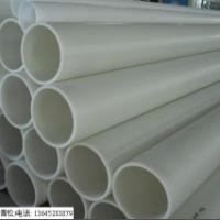 供应PPH管//PPH管//生产厂家。绿岛品牌产品,厂价供应。